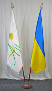 Флаг Украины и корпоративный